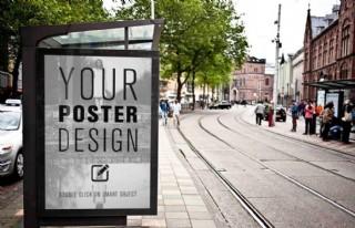 戶外廣告海報展示vi樣機