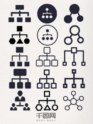 组织结构图图标元素素材