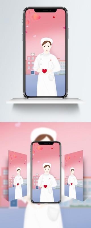 護士節原創手繪小清新粉藍色手機壁紙