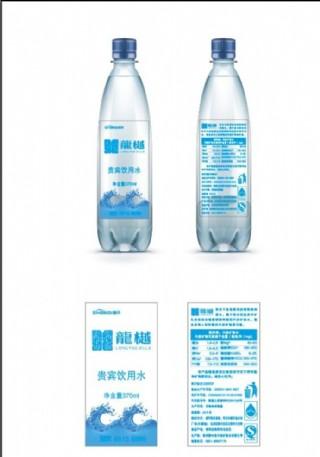礦泉水瓶標