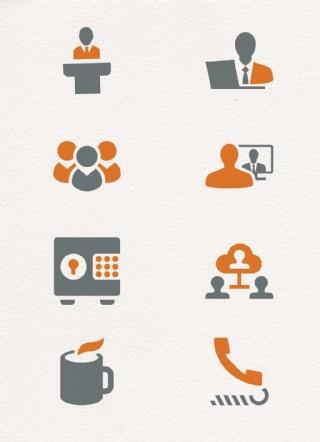 扁平簡潔的企業商務人物ppt圖標