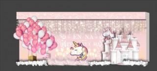 粉色宝宝宴迎宾区