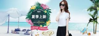 淘寶天貓夏季女裝新品海報