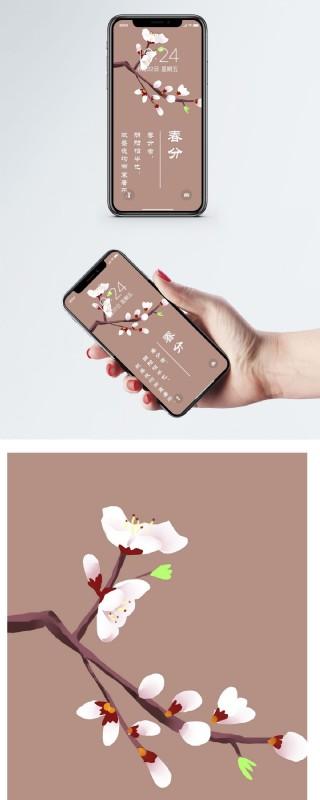 中国风手机壁纸