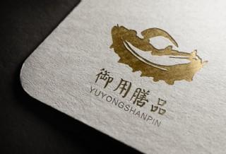 燙金logo